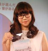 『第9回CDショップ大賞』で準大賞を受賞したAimer (C)ORICON NewS inc.