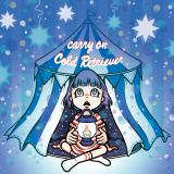 四国ブロック賞 Cold Retriver『carry on』