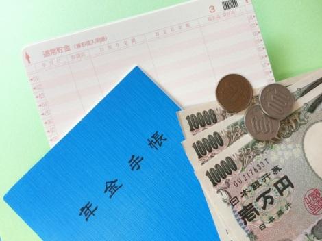 老後資金の柱となる、3つのポイントについて紹介する(写真はイメージ)
