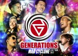 『GENERATIONS LIVE TOUR 2017 MAD CYCLONE』がDVD&Blu-rayともに週間1位