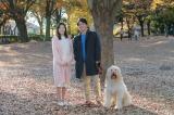 主演の萩原聖人(中央)とラブラドゥードル犬・パブ(右)、共演の本仮屋ユイカ(左)(C)テレビ朝日