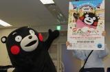 DVD第2弾『出張!くまモンとかたらんね 2015〜2017』をPRするくまモン (C)ORICON NewS inc.