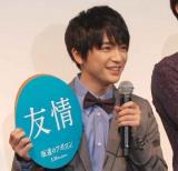 Hey! Say! JUMP・知念侑李 (C)ORICON NewS inc.