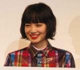 映画『坂道のアポロン』(10日公開)の公開直前イベントに出席した小松菜奈 (C)ORICON NewS inc.