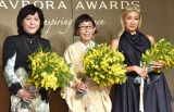 『BVLGARI AVRORA AWARDS 2018/ブルガリアウローラ アワード 2018』記者会見に出席した(左から)林陽子氏、妹島和世氏、YOON氏 (C)ORICON NewS inc.