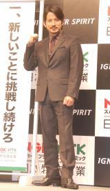 日本特殊陶業の新CM発表会に出席した岡田准一(C)ORICON NewS inc.