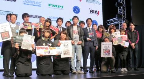 『第10回CDショップ大賞2018』授賞式より (C)ORICON NewS inc.