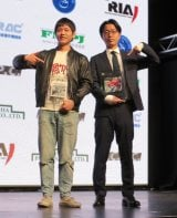 『第10回CDショップ大賞2018』準大賞を受賞した(左から)台風クラブ・石塚淳、PUNPEE (C)ORICON NewS inc.