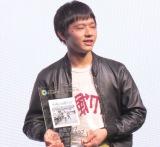 『第10回CDショップ大賞2018』準大賞を受賞した台風クラブの石塚淳 (C)ORICON NewS inc.