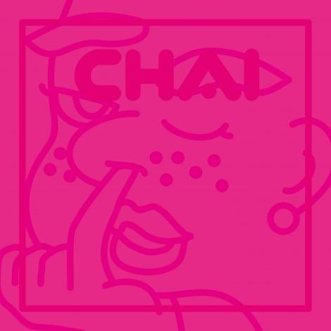 入賞 CHAI『PINK』