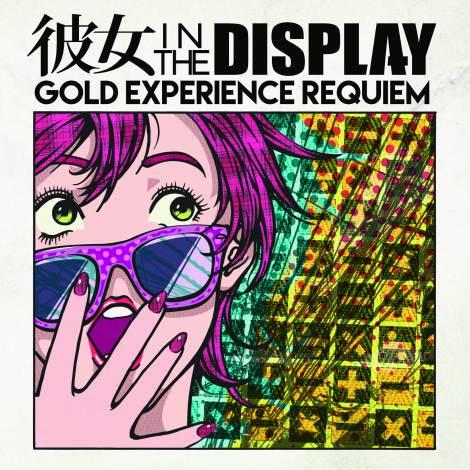 九州ブロック賞 彼女 IN THE DISPLAY『GOLD EXPERIENCE REQUIEM』