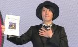東海ブロック賞を受賞したビッケブランカ(C)ORICON NewS inc.