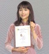 沖縄ブロック賞を受賞したAnly(C)ORICON NewS inc.
