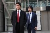 テレビ朝日系『BG 〜身辺警護人〜』第8話より(3月8日放送)