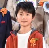 ディズニー/ピクサー『リメンバー・ミー』ジャパンプレミアに出席した石橋陽彩 (C)ORICON NewS inc.