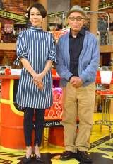 NHK総合テレビ『所さん!大変ですよ』のスタジオ取材会に出席した(左から)木村佳乃、所ジョージ (C)ORICON NewS inc.