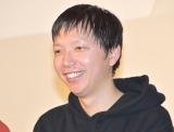 映画『ミスミソウ』完成披露上映会に出席した内藤瑛亮監督 (C)ORICON NewS inc.