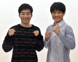 『めちゃイケ』への思いを語ったジャルジャル(C)ORICON NewS inc.