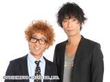 お笑いコンビ・カナリア(左から)ボン溝黒、安達健太郎