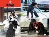 映画『BLEACH』に出演する吉沢亮、早乙女太一、MIYAVI (C)久保帯人/集英社(C)2018 映画「BLEACH」製作委員会