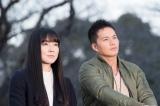 土曜ナイトドラマ『明日の君がもっと好き』最終章(3月10日放送)のワンシーン(C)テレビ朝日