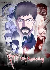Netflixオリジナルアニメ『B: The Beginning』配信中(C)Kazuto Nakazawa / Production I.G