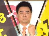 番組15周年で本音ぶっちゃけた有野晋哉 (C)ORICON NewS inc.