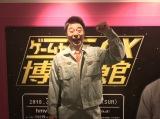 『ゲームセンターCX』の15周年記念の5大発表会見したよゐこ・有野晋哉