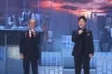 『MUSIC FAIR』10日の放送の2700回記念コンサートに出演した谷村新司・石丸幹二(C)フジテレビ