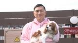 オードリー春日のドッグダンスのコーナー(C)テレビ東京