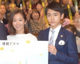 連続ドラマ『記憶』のトークイベントに出席した(左から)優香、泉澤祐希 (C)ORICON NewS inc.