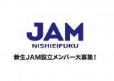 西永福JAMは6月1日グランドオープン