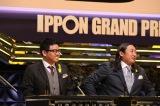 『IPPONグランプリ19』の模様(C)フジテレビ
