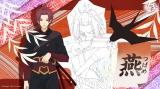 アニメ『天下統一恋の乱〜出撃!雑賀4人衆〜』に登場するキャラクターの燕(C)ボルテージ
