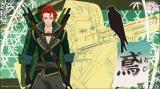 アニメ『天下統一恋の乱〜出撃!雑賀4人衆〜』に登場するキャラクターの鳶(C)ボルテージ