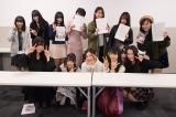SKE48=『AKB48グループ センター試験』名古屋会場(TKP名古屋栄カンファレンスセンター)(C)AKS