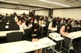 『AKB48グループ センター試験』名古屋会場(TKP名古屋栄カンファレンスセンター)(C)AKS