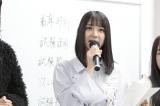 HKT48松岡菜摘=『AKB48グループ センター試験』福岡会場(南近代ビル貸会議室)(C)AKS