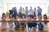 NGT48=『AKB48グループ センター試験』新潟会場(NSGスクエア)(C)AKS