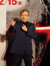 ハリウッド殿堂入りを果たしたマーク・ハミル(写真は2017年12月に日本で撮影したもの) (C)ORICON NewS inc.