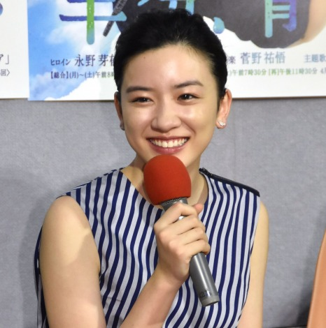 NHK連続テレビ小説『半分、青い。』の第1週完成試写会に出席した永野芽郁 (C)ORICON NewS inc.