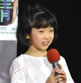 NHK連続テレビ小説『半分、青い。』の第1週完成試写会に出席した矢崎由紗 (C)ORICON NewS inc.