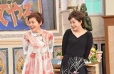 自身の物まね芸人・中垣みな(右)と初対面した大竹しのぶ (C)日本テレビ