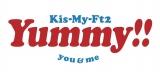 Kis-My-Ft2が7thアルバム『Yummy!!』と77777枚限定シングル「You&Me」を同時発売
