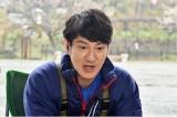 3月11日放送、『緊急SOS!池の水ぜんぶ抜く大作戦7』田中直樹(ココリコ)(C)テレビ東京