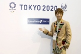 『Tokyo 2020 JAPAN HOUSE』を訪問した香取慎吾=韓国・江陵