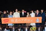 (左から)真野恵里菜、ディーン・フジオカ、中川大志、知念侑李、小松菜奈、中村梅雀、松村北斗