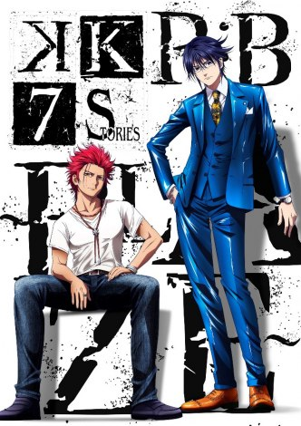 劇場アニメーション『K SEVEN STORIES』Episode1「R:B 〜BLAZE〜」キービジュアル(C)GoRA・GoHands/k-7project