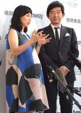 ふっくらお腹を披露した東尾理子(左) (C)ORICON NewS inc.
