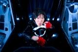 岡崎体育=4月9日にフジテレビで放送される『HEY!HEY!NEO!』出演決定